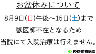 スクリーンショット 2020-08-02 21.16.29